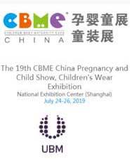 CBME China 2019