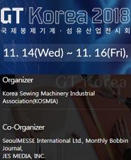 GT Korea 2018