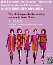 Intertextile Pavilion Shenzhen 2019