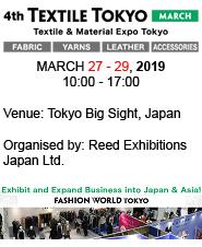 Textile Tokyo