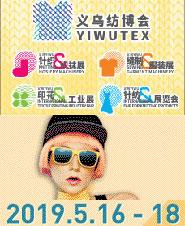 YIWUTEX 2019