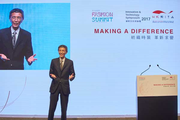 Fashion Summit discusses innovative technology initiatives