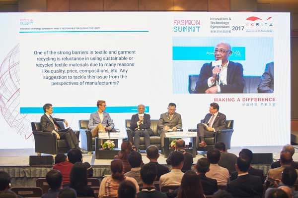 HKRITAs annual symposium discusses innovative