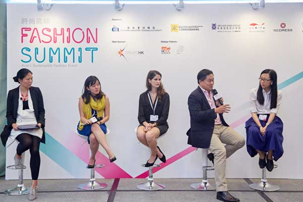 HKRITAs annual symposium discusses innovative technology initiatives
