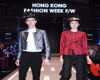 Hong Kong Fashion Week for F/W attracts 14,000 buyers from 76 countries