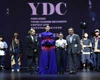 CENTRESTAGE: Young Fashion Designers' Contest celebrates budding talent