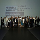 Knitwear Symphony 2016 and Hong Kong Young Knitwear Designers' Contest at CENTRESTAGE