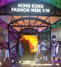 49th Hong Kong Fashion Week opens today