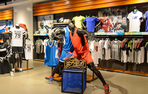 China to develop domestic sportswear market to prevent brand exodus