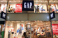 Gap eyes profits with diversified sourcing, lean inventory, cost management