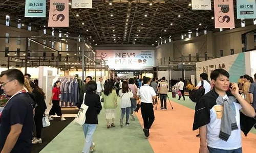 Innovation in focus at latest edition of CHIC Shanghai 2018 001