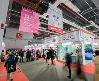 Messe Frankfurt postpones Intertextile Shanghai and Yarn Expo fairs