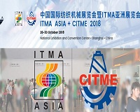 Yarn Expo Autumn ITMA Asia CITME to happen concurrently in mid October 002